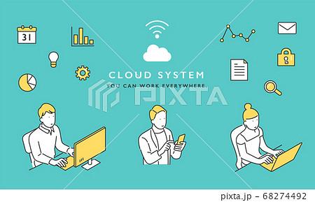 クラウドシステムのイメージイラスト素材 68274492