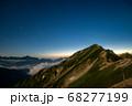 夜の唐松岳と劔岳 68277199