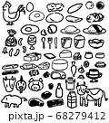 精肉食品 手描き風シルエット ベクター素材 セット 68279412