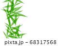 Green cannabis leaves background. Drug marijuana 68317568
