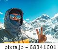 man making selfie at Himalaya mountain Everest 68341601