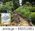 鳩森八幡神社の富士塚 68351961