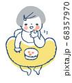 おやつを食べる赤ちゃん 68357970