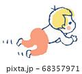 ハイハイする赤ちゃん 68357971