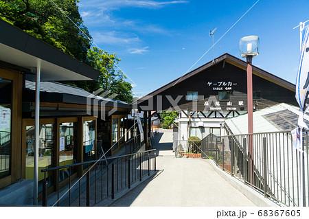 高尾山駅展望台にあるケーブルカー乗り場 68367605