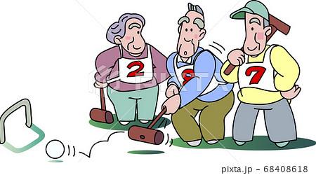 ゲートボールとは高齢者のゲーム 68408618