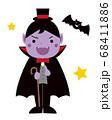 吸血鬼 ハロウィンのモンスターのイラスト 68411886