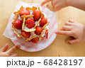 子供が喜ぶ手作りケーキ 68428197