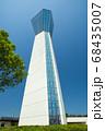 三崎公園 マリンタワー 68435007