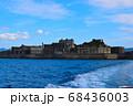 晴れ渡る日の軍艦島 68436003