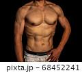 筋トレで鍛えた肉体美 68452241