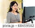 コールセンターで働く女性 68459502