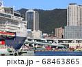 ポートターミナルとポートライナー 68463865