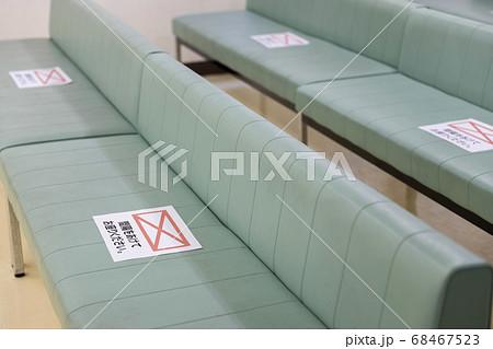 病院の待合室 ソーシャルディスタンスイメージ 68467523