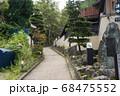 日本一の湧出量を誇る「草津温泉」 標高1200mに広がる山の中の温泉 68475552