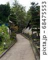 日本一の湧出量を誇る「草津温泉」 標高1200mに広がる山の中の温泉 68475553