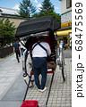 日本一の湧出量を誇る「草津温泉」 標高1200mに広がる山の中の温泉 68475569