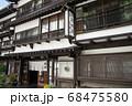 日本一の湧出量を誇る「草津温泉」 標高1200mに広がる山の中の温泉 68475580