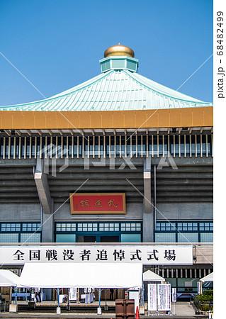 日本の東京都市景観 コロナ禍の中で、全国戦没者追悼式が開かれた日本武道館などを望む=8月15日 68482499