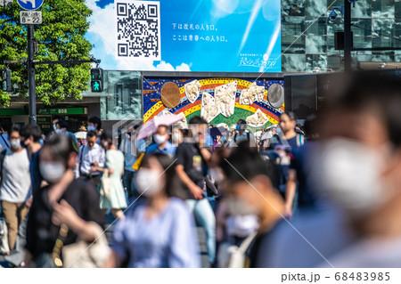 日本の東京都市景観 コロナ禍の中で迎えた戦後75年「終戦の日」の8月15日=東京・渋谷駅前 68483985