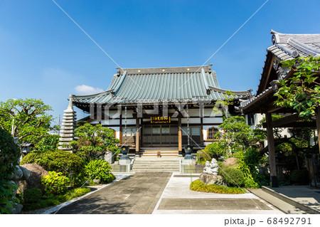 聖蹟桜ヶ丘 観蔵院瑠璃光会館の外観 68492791