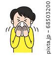 咳エチケット 68503200