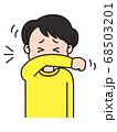 咳エチケット 68503201