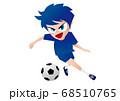 サッカー少年 ドリブル 68510765