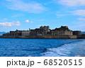 軍艦島 68520515