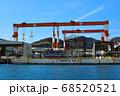 造船所 68520521