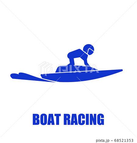 ボートレース・競艇のアイコン 68521353