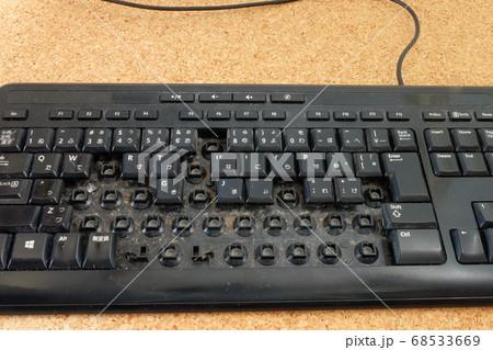 使い古したキーボードを掃除する 68533669