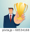 Businessman holding gold trophy. Concept of win and success. vector illustration 68534168