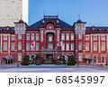 東京駅 68545997