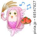 豊作で幸せなアマビエちゃん 68547827