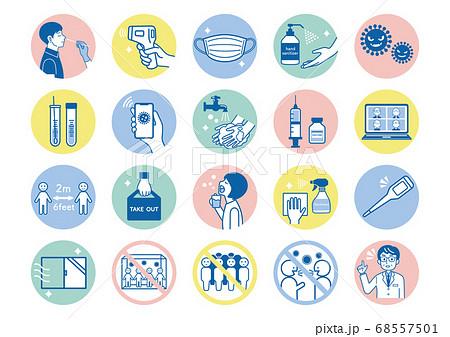 コロナウイルス 感染症対策 アイコン イラスト 68557501