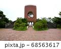 三崎公園 潮見台 68563617