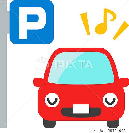 駐車場に停車している自動車のキャラクター 68564005