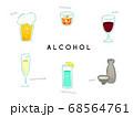 ビール、ウィスキー、ワイン、シャンパン、カクテル、酒のセット 68564761