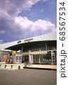 海老名SA 68567534