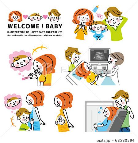 ようこそ!赤ちゃん 68580594