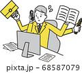 仕事に忙殺されるビジネスパーソン、黄色とグレーのイラスト 68587079