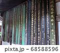 滋賀県 西教寺 石仏 68588596