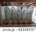 滋賀県 西教寺 石仏 68588597