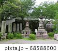滋賀県 西教寺 石仏 68588600