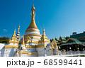 ワット・チョンカム タイ・メーホーソン 68599441