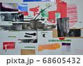 art-0009 68605432