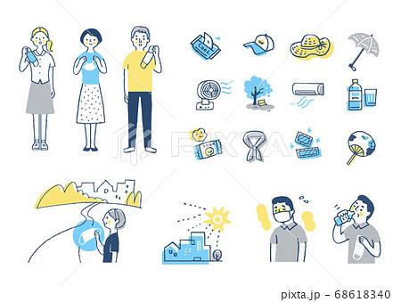 様々な熱中症対策のアイテムと人物 セット 68618340