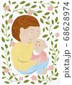 母親と赤ちゃん 68628974