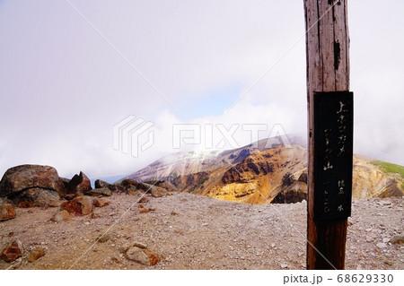 十勝岳登山 上ホロカメットク山山頂と噴煙 68629330